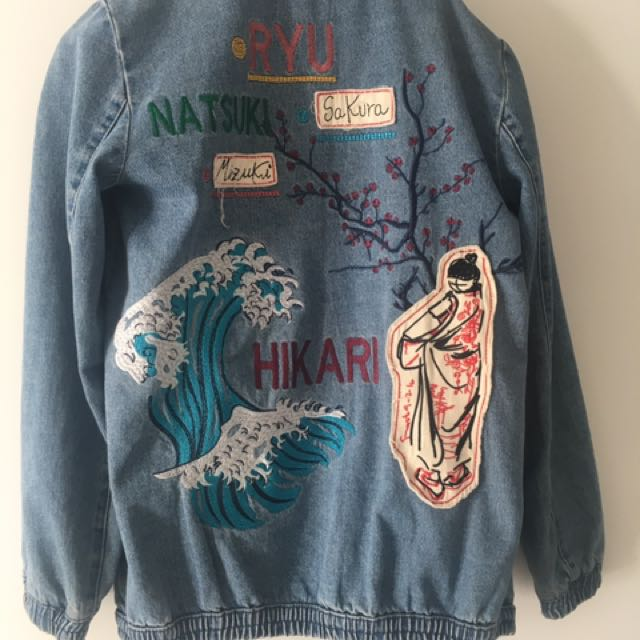 ZARA Japanese Embroidered Denim Jacket