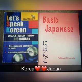 Handy Book: Let's Speak Korean & Basic Japanese