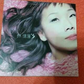 林憶蓮'S CD (至少還有你)