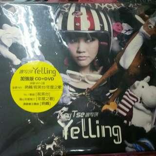 謝安琪 Yelling 2nd Version連貼紙原裝袋