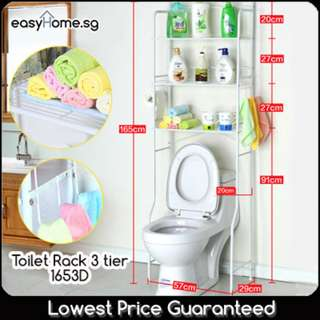 $30 Offer! Toilet Rack (Model 1653D)