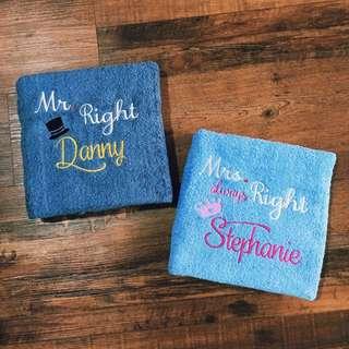 Customised Couple Towel Set