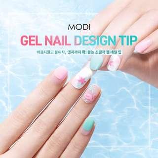 🚚 韓國MODI2017/8月份新上市100%光療凝膠設計甲貼『韓妝代購』〈現貨+預購〉