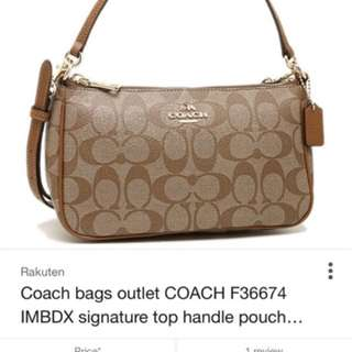 Coach Original F36674 Sling Bag