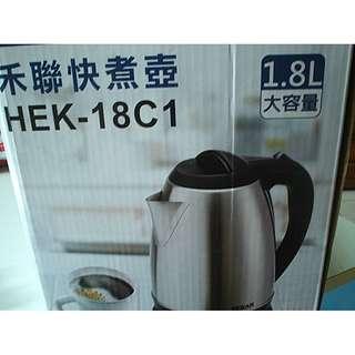 禾聯  不鏽鋼快煮壺 1.8L 不銹鋼 分離式  熱水壺 電茶壺