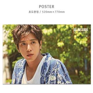 [Poster] Jung Yong Hwa Do Disturb Normal Ver
