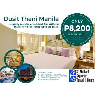 Up to 70% Hotel Discounts: Dusit Thani Manila