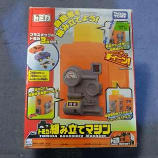TOMICA Assembly Machine