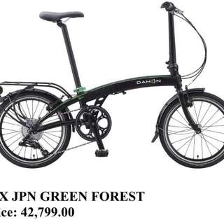 Dahon Japan Folding Bikes - QIX JPN GREEN FOREST