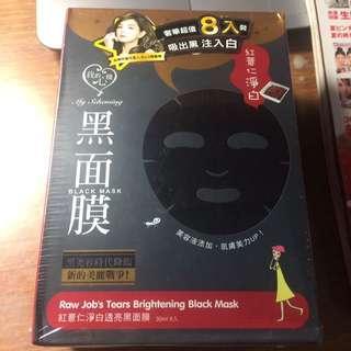 My Scheming Raw Job's Tears Brightening Black Mask