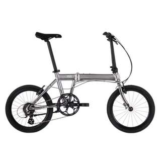 Dahon Japan Folding Bikes - Horize