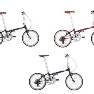 Dahon Japan Folding Bikes - Broadwalk