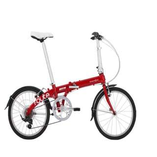 Dahon Japan Folding Bikes - Route