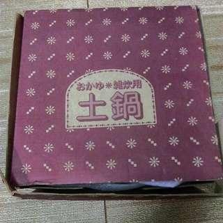 日本製-個人用土鍋/陶鍋