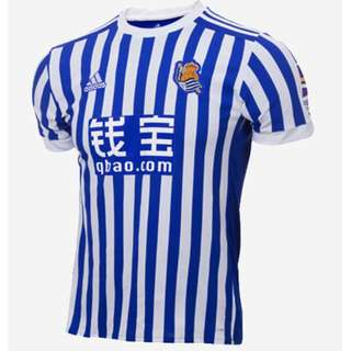 Real Sociedad 17/18 Home Kit
