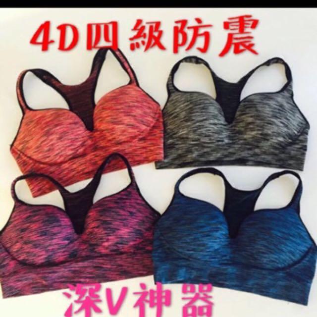4D剪裁 深V 爆乳內衣