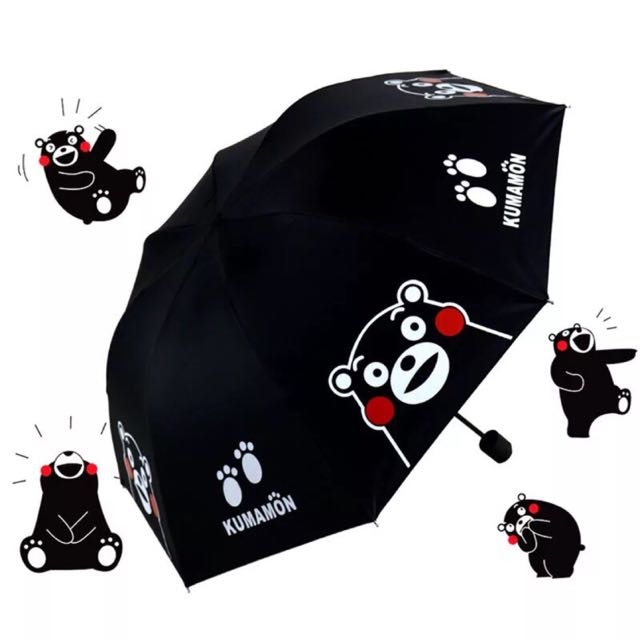 熊本熊 雨傘/陽傘