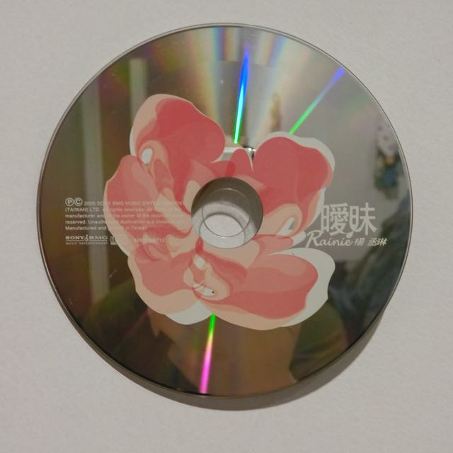 楊丞琳 專輯 曖昧 裸片 CD