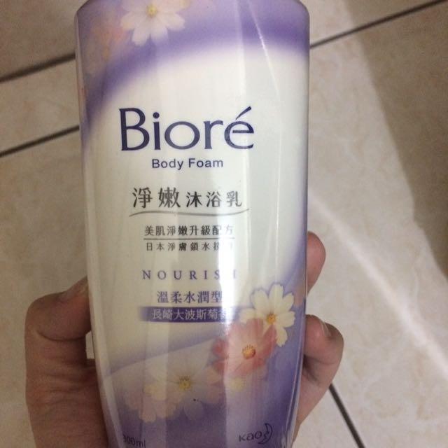 Biore 沐浴乳