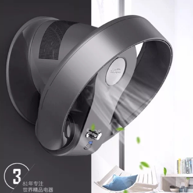 Bladeless Fan Can Be Wall Mounted Or Standing Just Like Dyson Furniture Home Decor On Carou