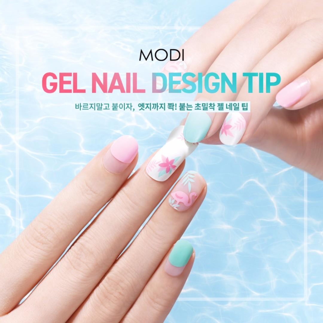 韓國MODI2017/8月份新上市100%光療凝膠設計甲貼『韓妝代購』〈現貨+預購〉