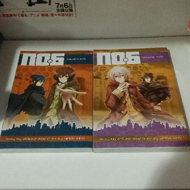 No. 6 Manga Vol. 1,2