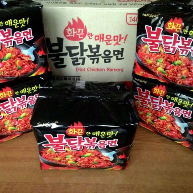 samyang spicy chicken