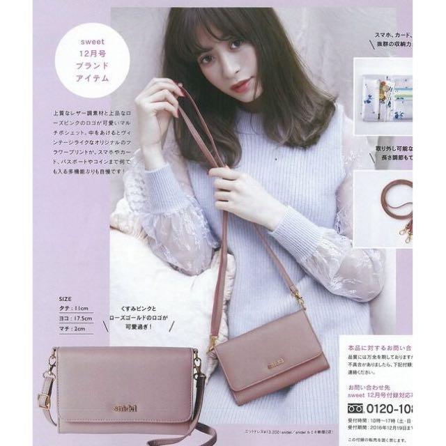 🇯🇵日本雜誌Sweet 附錄snidel粉色花卉斜背包 仿皮材質