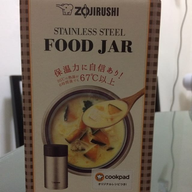 Maxtrad8s items for sale on carousell 055l zojirushi food jar gold free recipe forumfinder Image collections