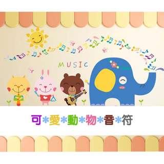 現貨 壁貼 大象 音符 居家裝飾 客廳佈置 壁紙 牆貼  JB0356《可愛動物音符 XH6207》【 居家城堡】
