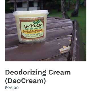 Deodorizing Cream (DeoCream)