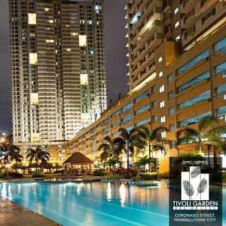 STAYCATION at Tivoli Garden Residences