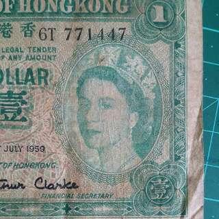 1959 伊莉莎白二世 壹圓紙幣