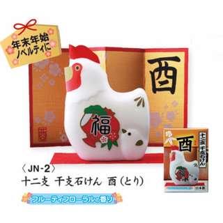 ☆現貨★日本製 雞年祈福皂 好運皂 【ノベルティ石鹸】72g