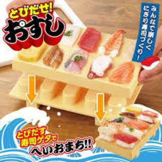 ★現貨★日本 10枚握壽司壓模組兼擺放器 生魚片 壽司