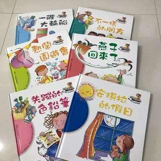 🚚 360度啟蒙教育套書(16本+1本親子導讀手冊)