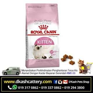 Royal Canin Kitten Second Age Fresh Pack 4kg