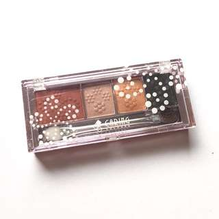 Caring Colours Eyeshadow Sunny Summer