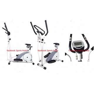 Muscle Power 8.2KADT Elliptical Bike