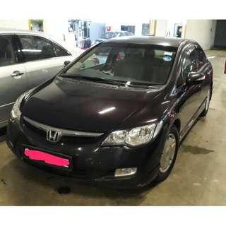 honda civic hybrid with great fc