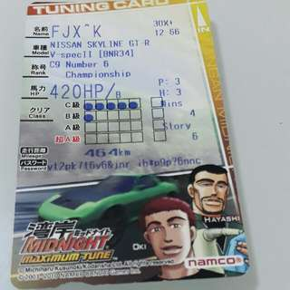 Wangan Midnight 3dx+ Tuning Card