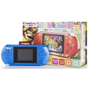 "[limited time offer] Game Players 2.5"" Video Game console for kids [U.P. RM 99]"