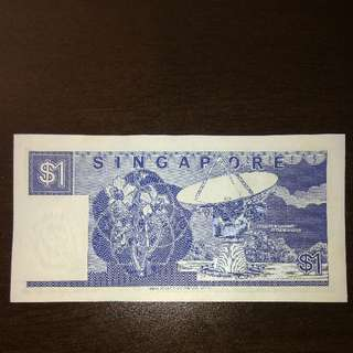 SG$1 Old Note