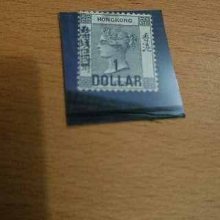 香港郵票 九十六先時 加蓋 檻欖綠 Stamp