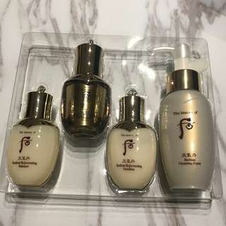 the history of whoo skincare travel set