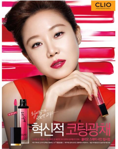 韓國 CLIO光撩鏡感絲緞唇釉(3g)