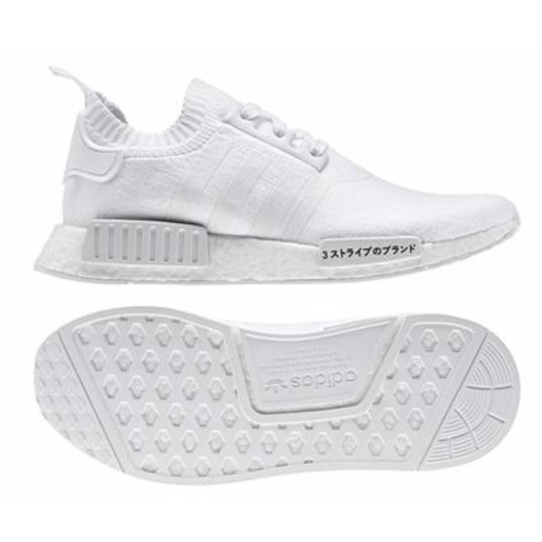 Adidas NMD R1 Primeknit Triple White Japan