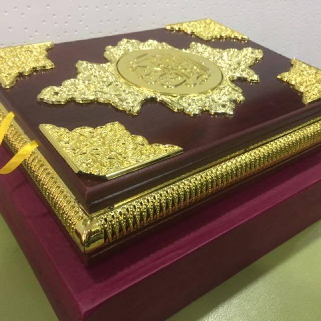 Al Quran Box Kotak Hiasan Al Quran Design Craft Others On Carousell