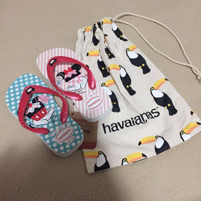 HAVAIANAS Kids Slippers (Limited Edition)
