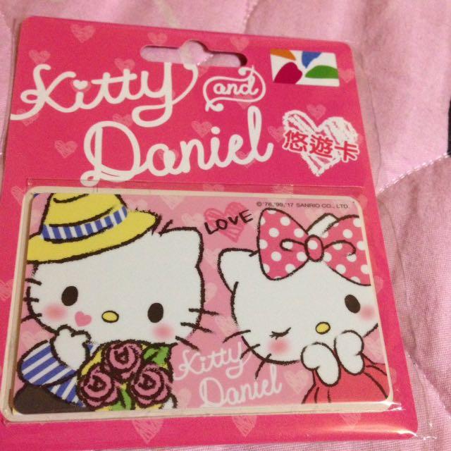 KT與Daniel悠遊卡-嗨